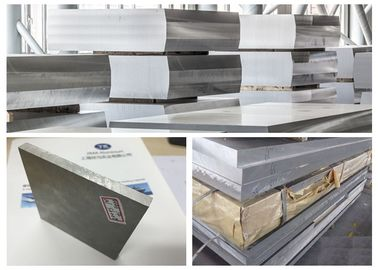 China Interior Auto Body Outer Plate 5754 Aluminum Sheet , Aluminium EN AW 5754 Plate factory