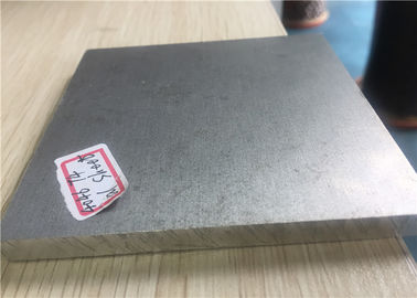 China Aa7175 Thin Aircraft Grade Aluminum Sheet 3mm For Aviation Structure Sheet factory