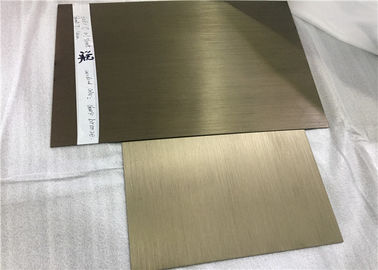 China Anodized 5252 Aluminum Alloy Plate with Brushed finish For Decorative Parts factory
