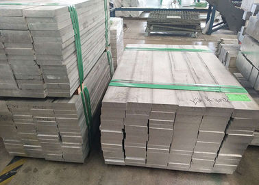 China 7075 T6 Standard Aluminum Extrusions Aluminum Flat Bar 5052 With Mold JIS H4000 Standard distributor
